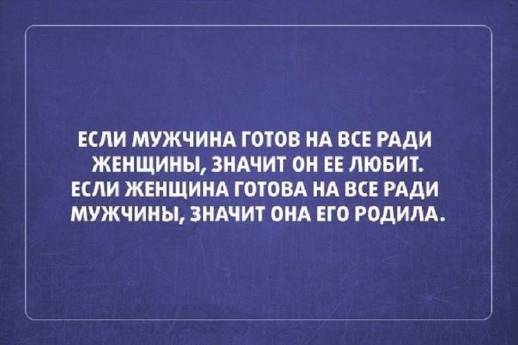 sarkazm-5