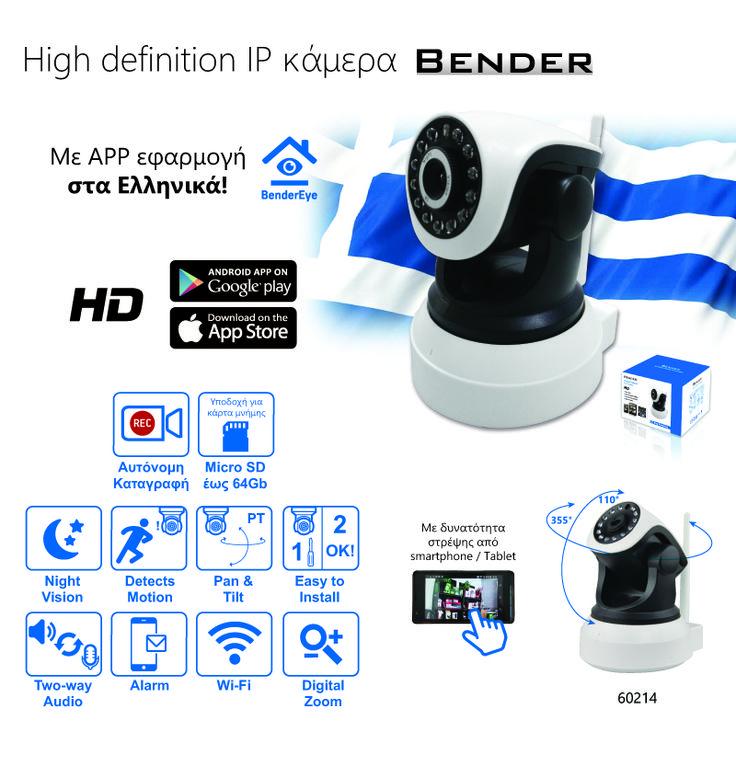 BENDER Wireless Indoor HD P/T 1MP IP Κάμερα H.264