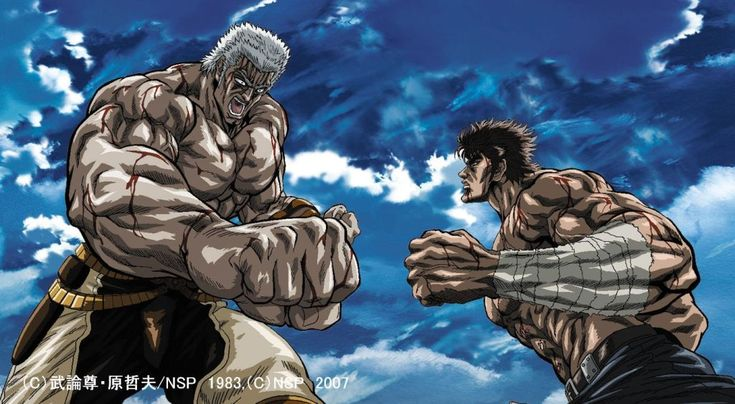 Fist of the North Star ( Kenshiro)
