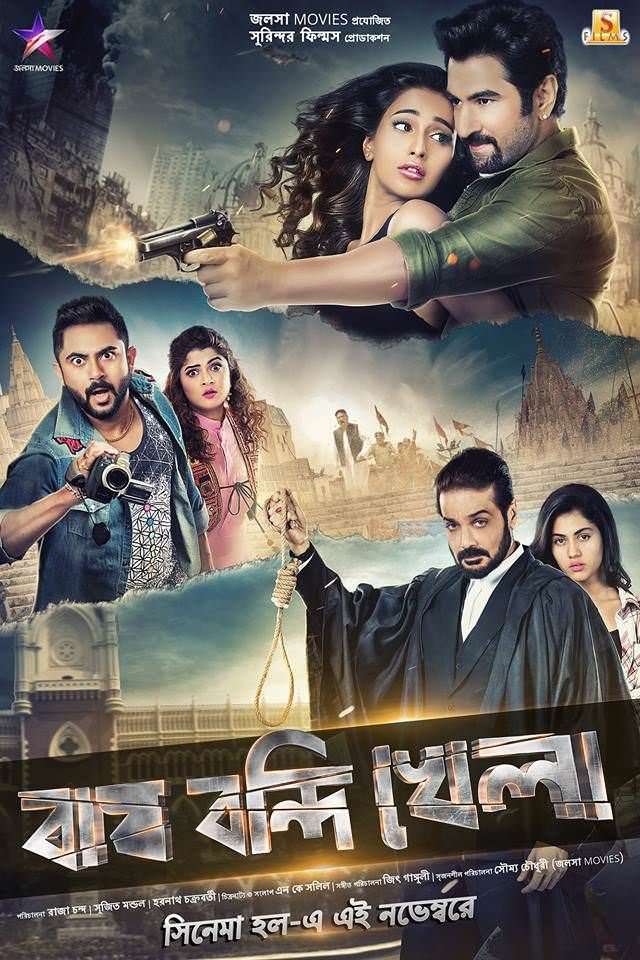 alpha and omega movie download in tamil