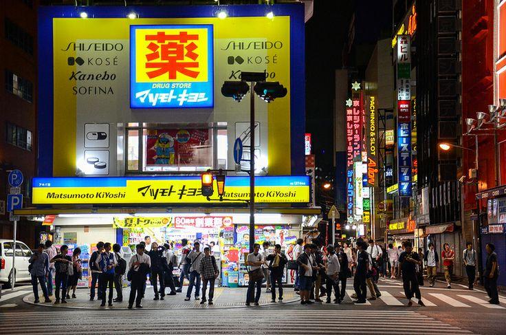 """Akihabara por la noche (II)- Serie """"Calles de Japón"""""""
