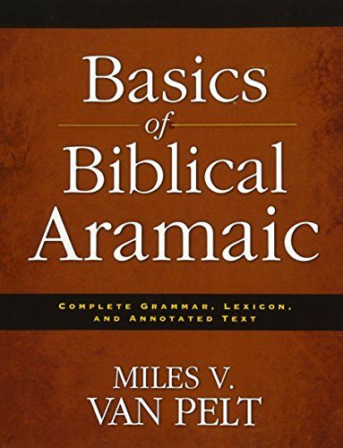 basics of biblical hebrew workbook pdf