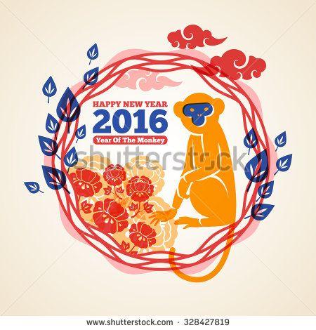 2016 Lunar New Year Greeting Card. Vector Illustration ...