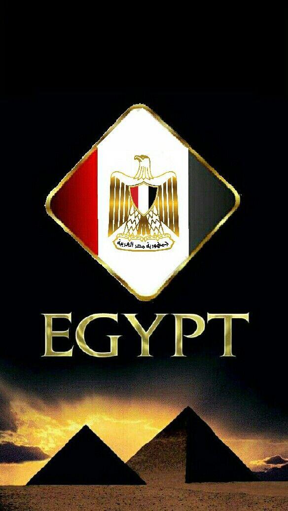 Pin By سعيد عز On خلفيات وطنيه Egypt Poster Cards