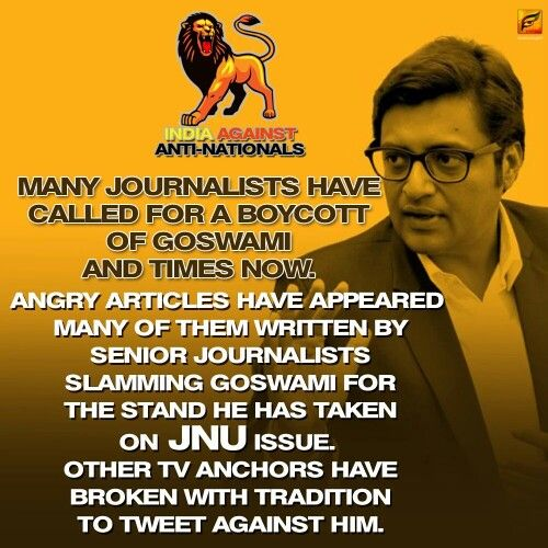 India against anti nationals. I appreciate Arnab Goswami.
