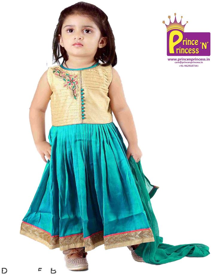Kids grand party chudidhar traditional ethnic wear india