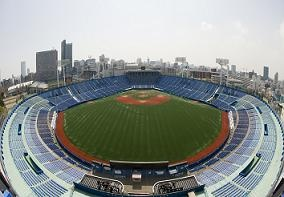 One of the oldest baseball stadiume, it's home to the Tokyo Yakult Swallows