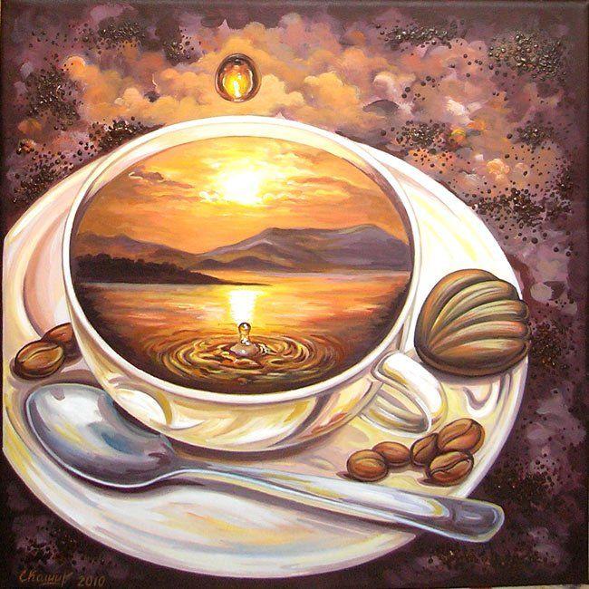Вариация на тему кофе (Снежана Каширская)