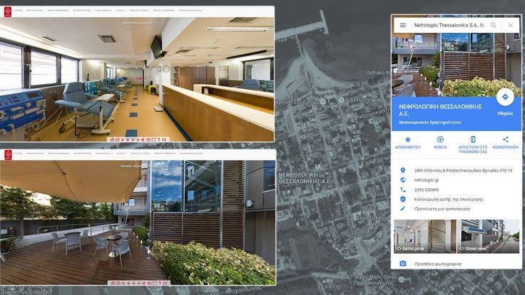 Δημιουργία εικονικής περιήγησης στη ΝεφρολογικήΘεσσαλονίκης - Μονάδα Χρόνιας Αιμοκάθαρσης.  Η εικονική περιήγηση έχει δημιουργηθεί σε τεχνολογία HTML5 ώστε να είναι συμβατή με όλες τις συσκευές (desktop, laptop, tablet, smartphones, i-phones κτλ).  Το project αυτό αποτελείται από:  12χώρους ενδιαφέροντος Responsive menu για την κατηγοριοποίηση των χώρων Βέλη πλοήγησης Google Analytics, για την παρακολούθηση της επισκεψιμότητας Λογότυπο Μουσική επένδυση Ενσωμάτωση στο G...