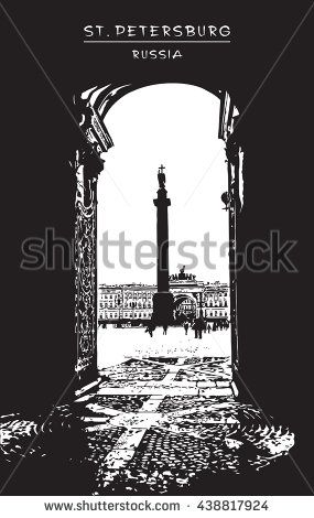 View from a high arch on Palace Square. Black and white vector illustration.  EPS 10. Easy editable image. Result of Auto-Trace.