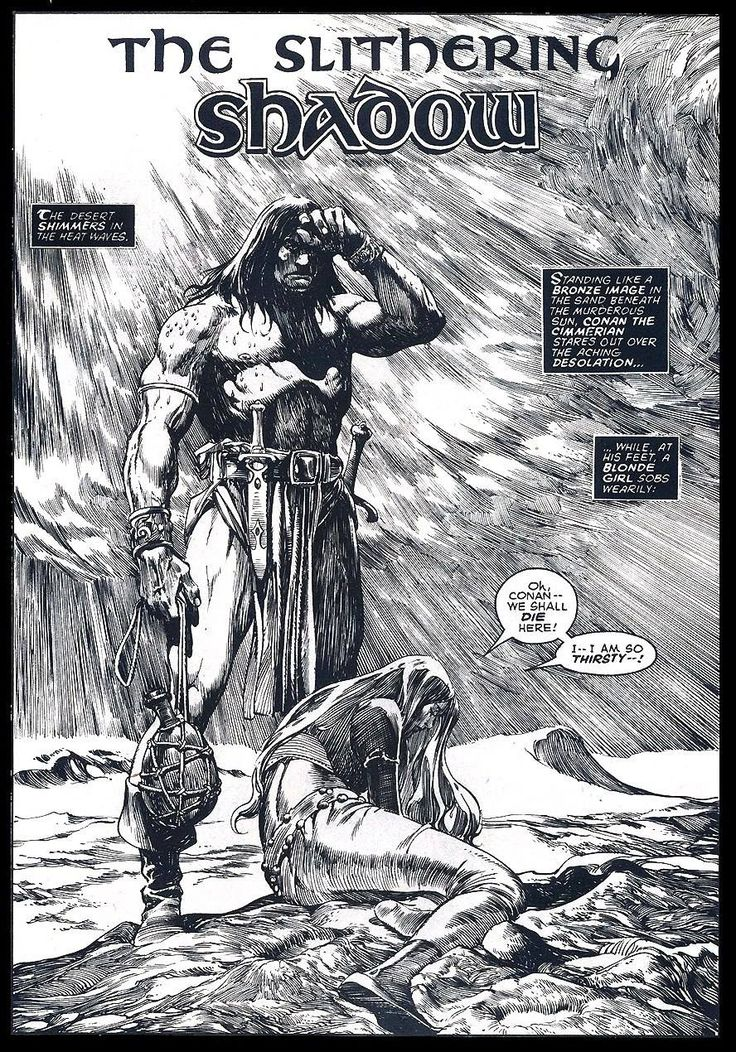 Savage Sword of Conan No.20: 'The Slithering Shadow' by John Buscema & Alfredo Alcala