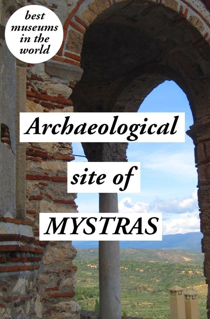 The Byzantine structures of the Archaeological Site of Mystras were originally built between the 13th and 15th centuries. Wandering the paths, you'll climb up and down and discover the ruins of city gates, palaces and churches.