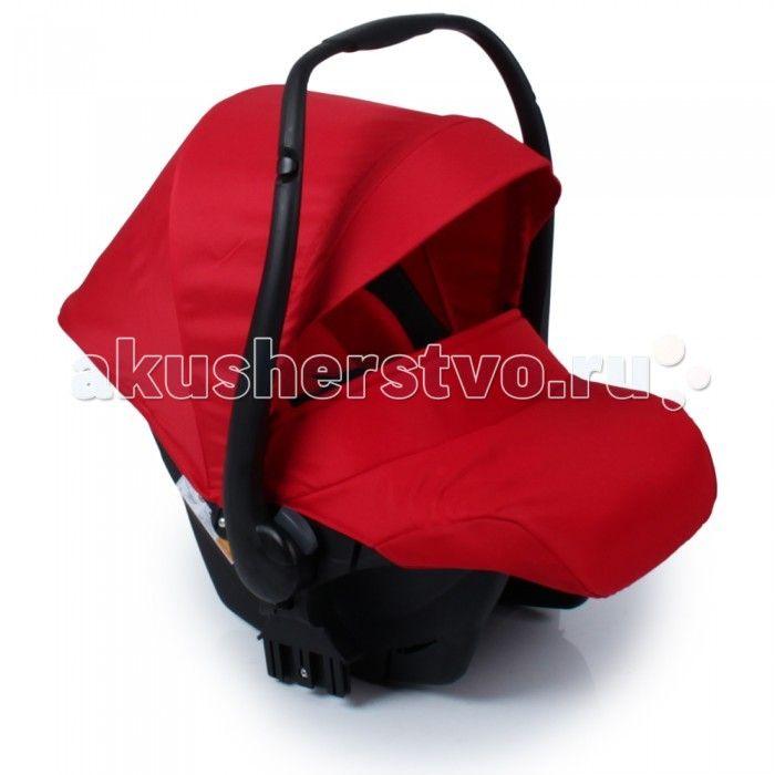 Автокресло Bobostello Mars  Детское автокресло Bobostello Mars идеально подойдет для малыша с самого его рождения. Оно предназначено для малышей весом от 0 кг до 13 кг.   Первые полгода жизни малыш еще не умеет сидеть. В автокресле предусмотрен специальный вкладыш, который позволяет перевозить малышей в положении лежа.  Производители автокресла, заботясь о комфорте и здоровье кожи малыша, выполнили вкладыш из специальной вентилируемой гиппоалергенной ткани, чтобы исключить потение и как…