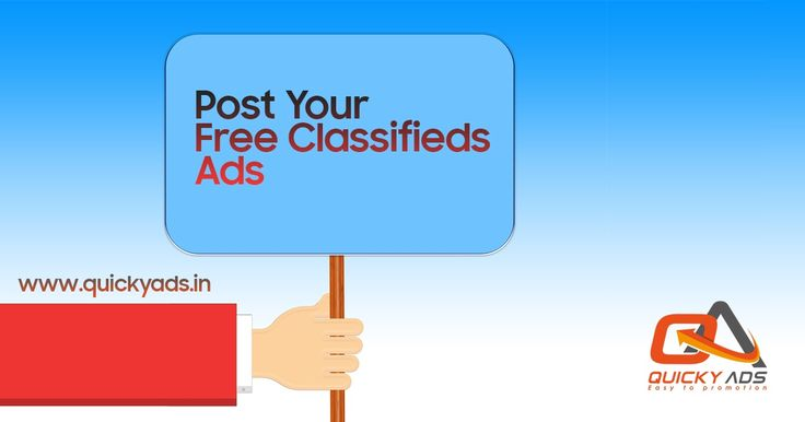 Searching for best classified website to promote your website.   Then , Login to Quickyads.in.  Fill all your required information and post your ads to reach your customers.   Register now https://goo.gl/CYsUzS   #Freeclassifiedsites #Classifiedads