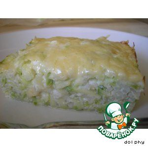 Запеканка из риса и кабачков  Рис (длиннозерный) — 1/3 стак.  Масло оливковое — 2 ч. л.  Лук репчатый (небольшой) — 1 шт  Кабачок (или цуккини, среднего размера, тертый) — 1 шт  Яйцо куриное — 3 шт  Сыр твердый (тертый) — 3/4 стак.  Пармезан (тертый, можно и без него) — 2 ст. л