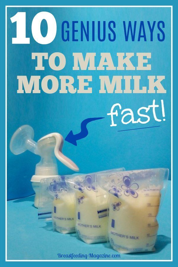 How To Increase Milk Supply Quickly  Top 10 Ways To Boost -6410