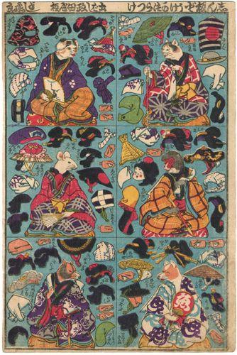 芳藤 Yoshifuji 『新板かつらづくし』-猫・狆・猿・鼠・狐・狸-【猫 cats】浮世絵・掛軸・書画・骨董・古美術品の販売・鑑定・買取/森宮古美術*古美術もりみや
