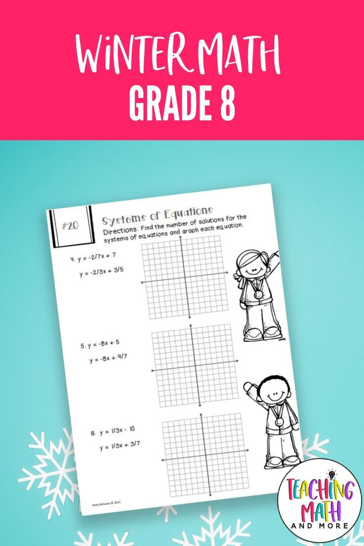 January Math Worksheets 8th Grade Middle School Math Lesson Plans Middle School Math Worksheets Math Lessons Middle School