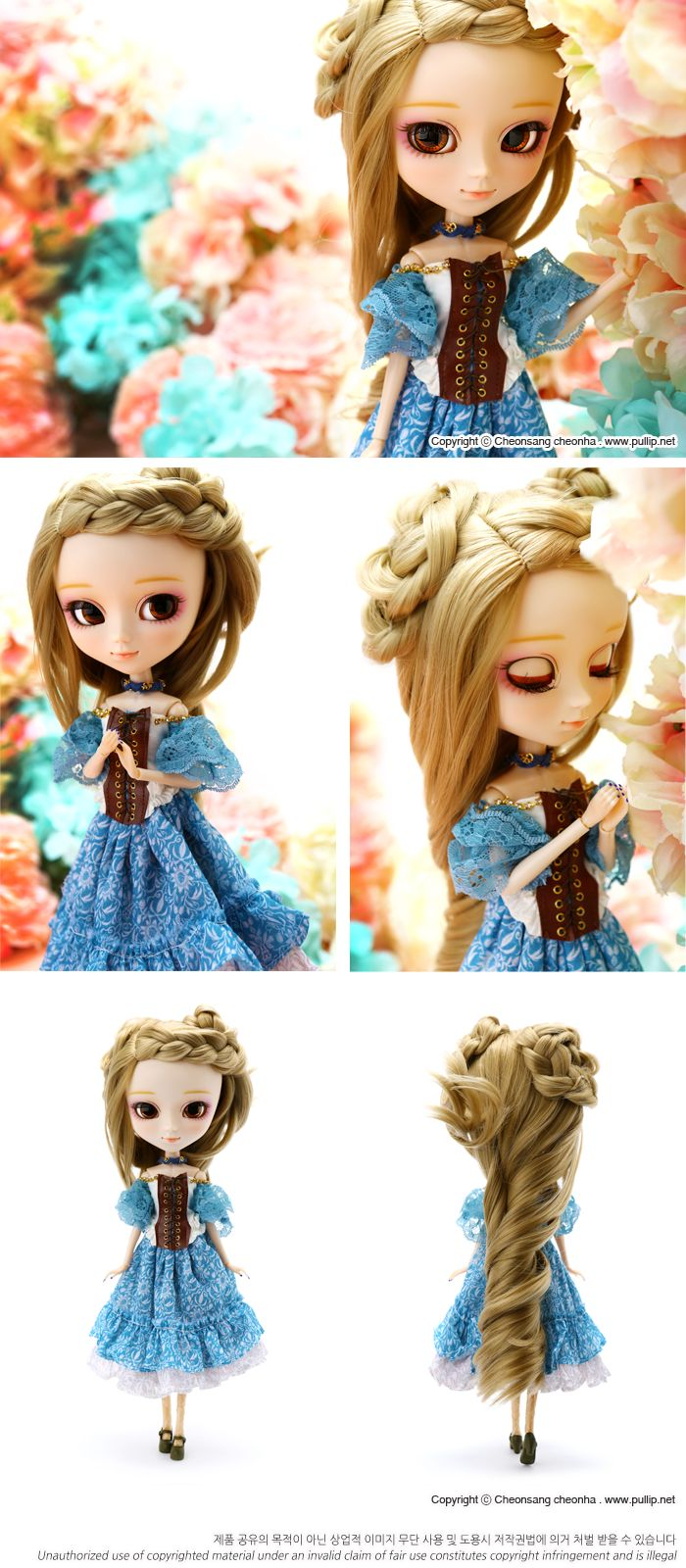 Pullip 'Hino' - World of Pullip :::::::::::::::::::::::::