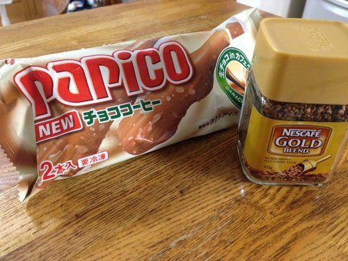 「パピコ」を使って、スタバのフラペチーノを超簡単に再現する方法をご紹介します!レシピは以下の3選です…