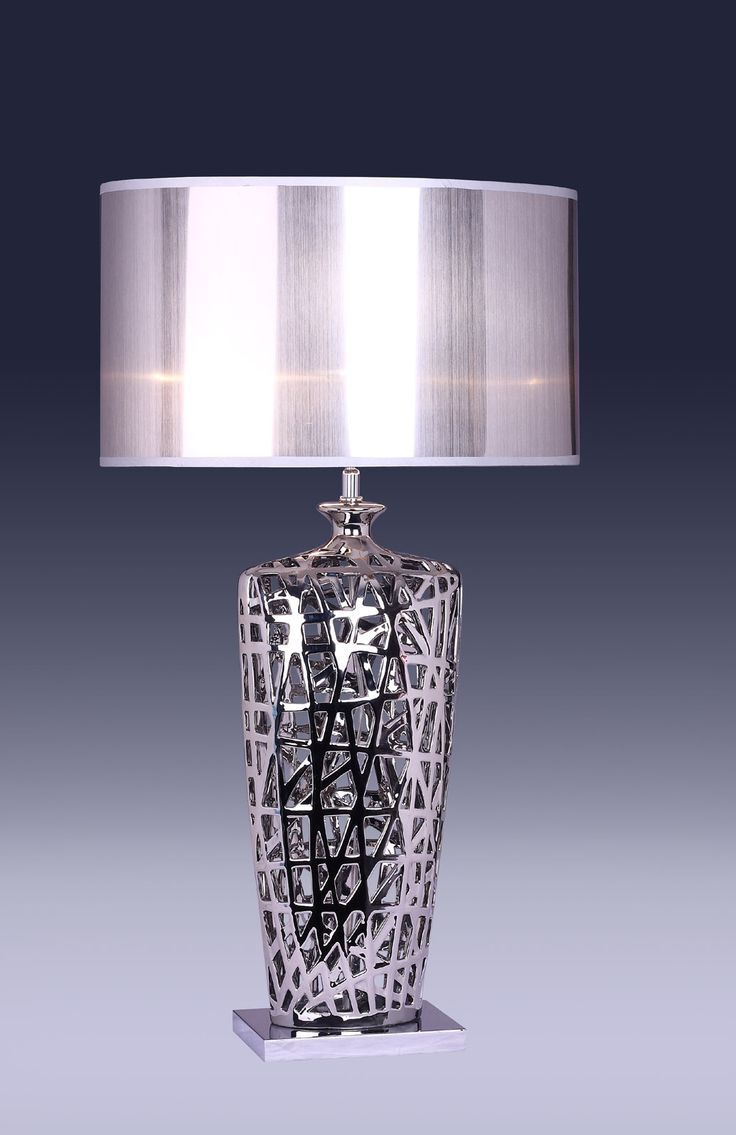 Lampe poser tr s d corative et chic la colonne centrale for Lampe de chevet haute