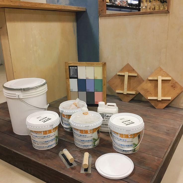 珪藻土/塗料/壁塗り体験ワークショップ開催/ワンウィル/DIY/リノベーション/sundays craft club