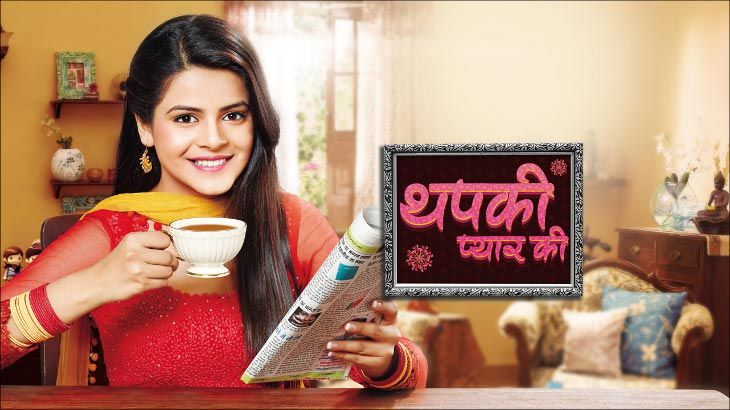 Thapki Pyaar Ki online 27 July 2016, Colors Hindi Serial Thapki Pyaar Ki on:  http://www.tvfork.com/490