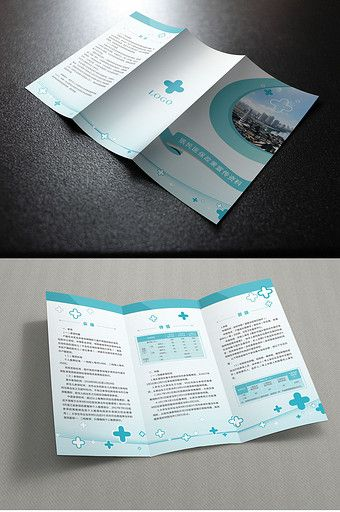 simple and atmospheric medical tri folds pikbest templates medical