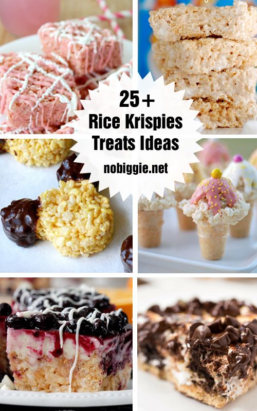 Rice Crispy Treats Christmas