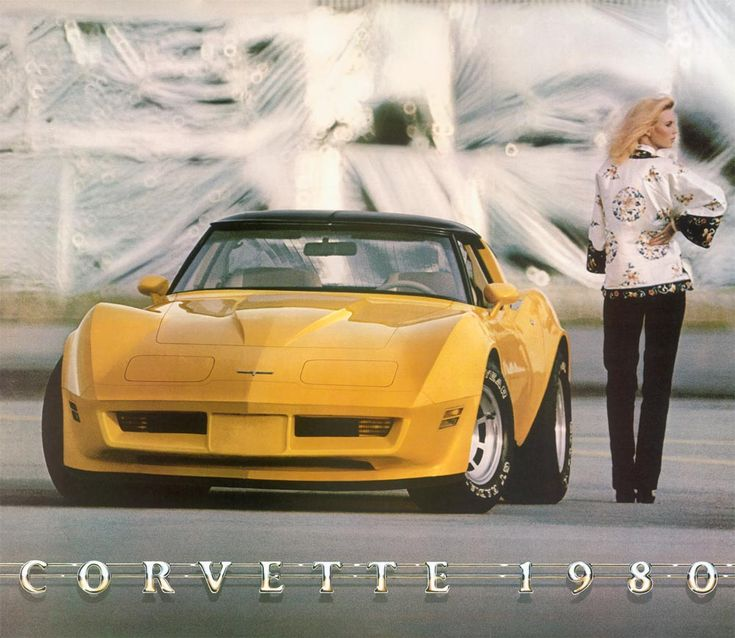 8 Best Images About Badazz Vettes On Pinterest: Chevrolet