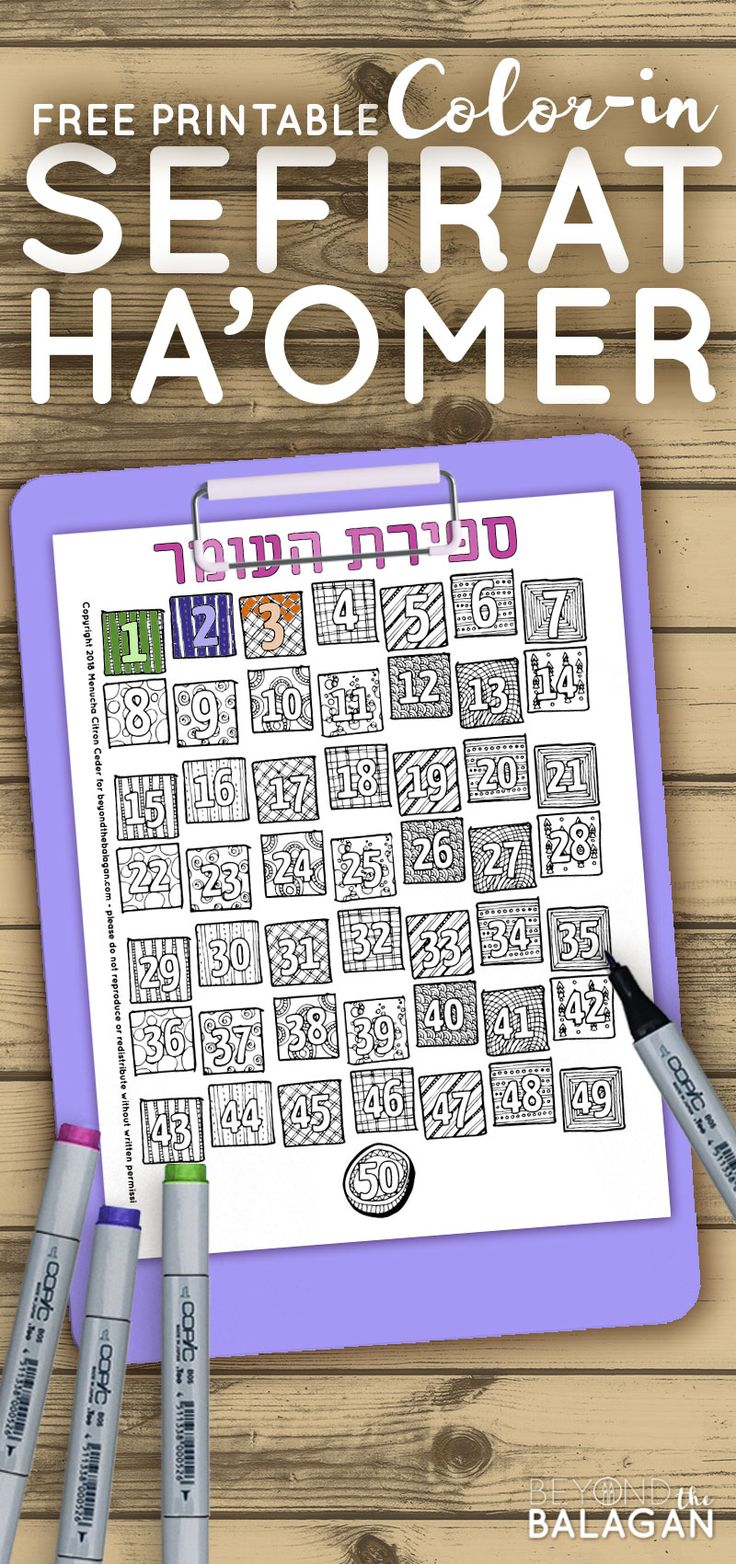 79 best Jewish-themed coloring pages images on Pinterest | Art ...