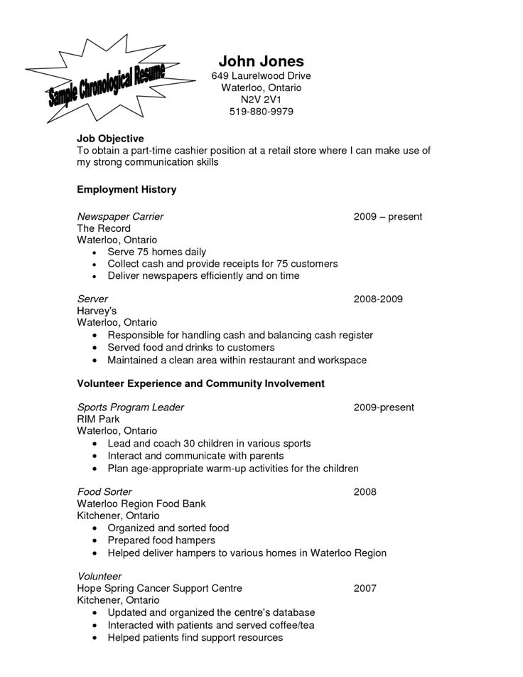 Letter Carrier Resume Template Premium Resume Samples Example