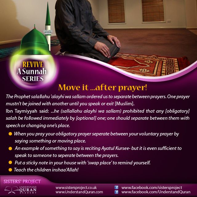 Do you know that when you see people getting up after an obligatory prayer to pray their sunnah prayer in a different spot, they are actually reviving a sunnah? The Prophet salallahu 'alayhi wa sallam ordered us to separate between prayers. One prayer mustn't be joined with another until you speak or exit. [Muslim] According to the scholars this refers […]