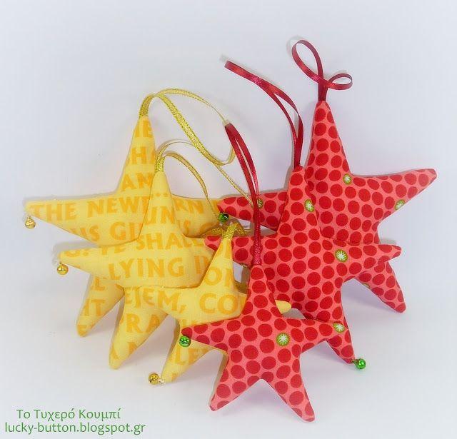 Υφασμάτινα αστέρια, στολίδια για το Χριστουγεννιάτικο δέντρο