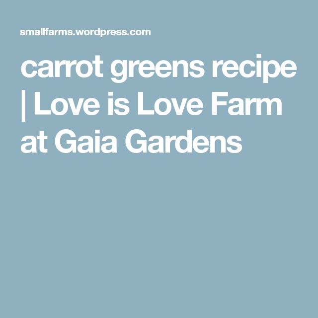 carrot greens recipe | Love is Love Farm at Gaia Gardens