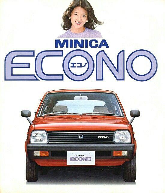 Mitsubishi Minica Econo