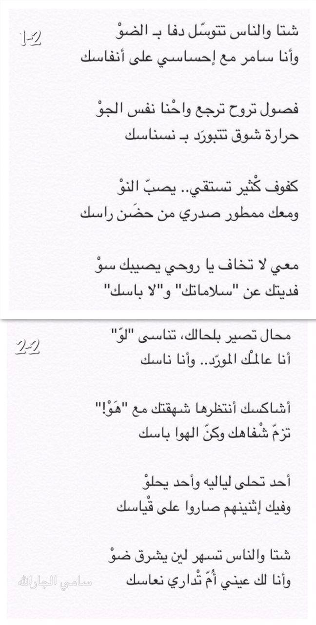 Pin By Amel7ayati On ل ه Math Sheet Music Math Equations