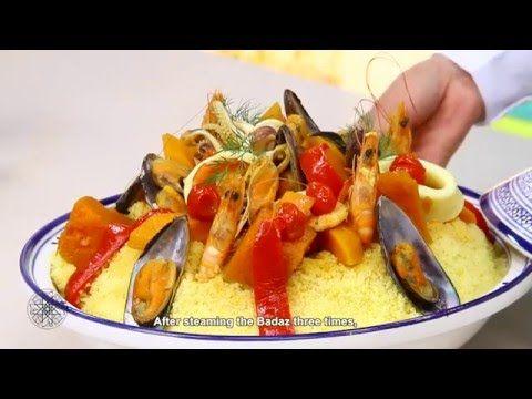 Choumicha : Couscous de maïs (Baddaz) aux fruits de mer | Seafood Couscous - YouTube