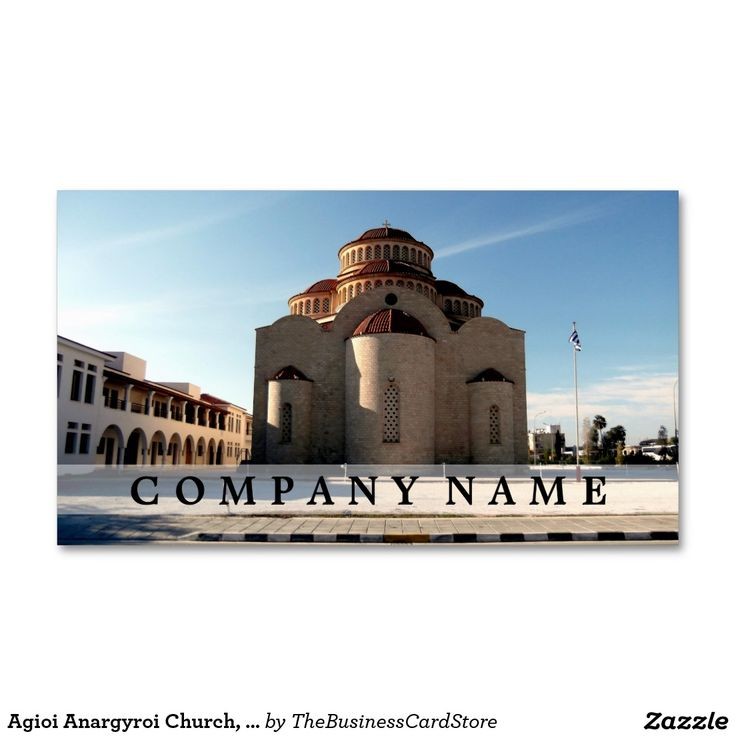 19 best cypriot and greek business cards from the business card agioi anargyroi church cyprus business card reheart Image collections