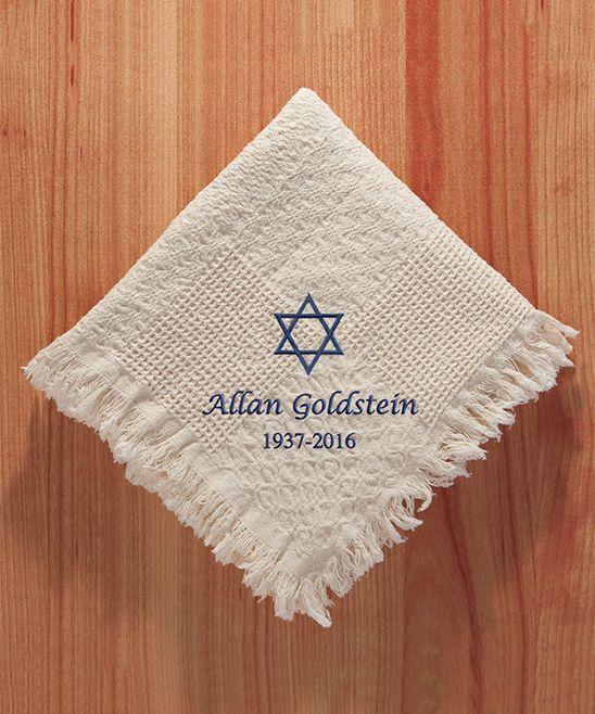 Jewish Memorial Personalized Throw Blanket