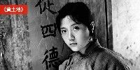 Yellow Earth (1984) - Chen Kaige