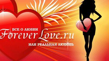 Стихи Сильвы капутикян о любви