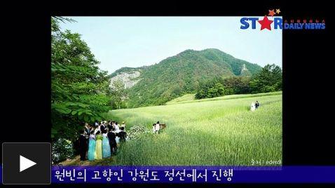 원빈 이나영, 결혼식 사진 공개... '영화 같은 숲 속 결혼식
