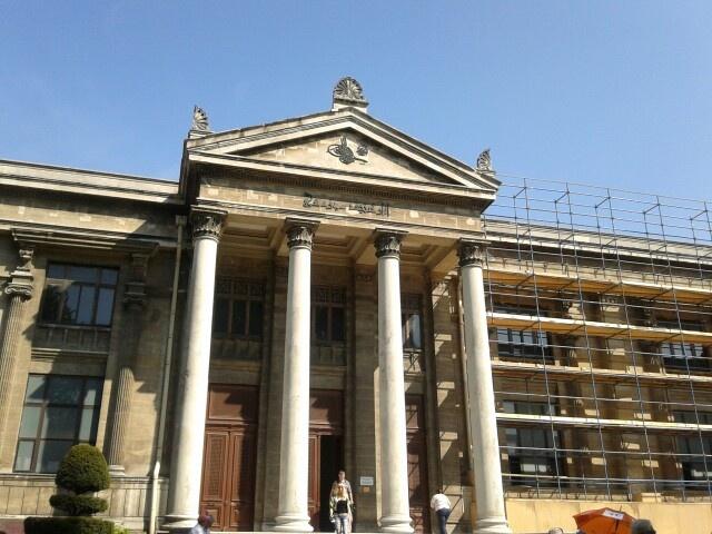 Istanbul Archaelogy Museum