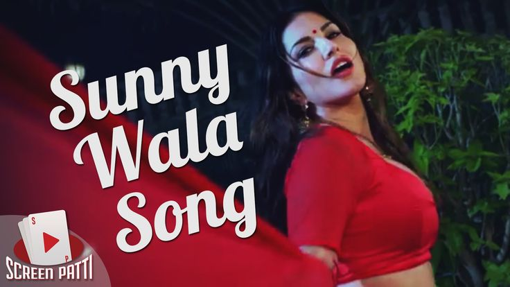 Sunny Wala Song   Paani Wala Dance Parody