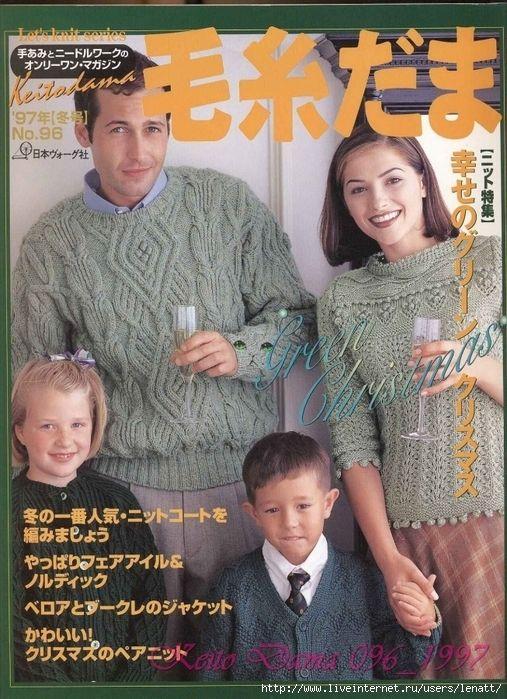 Keito Dama . Heel veel mooie klassieke truien