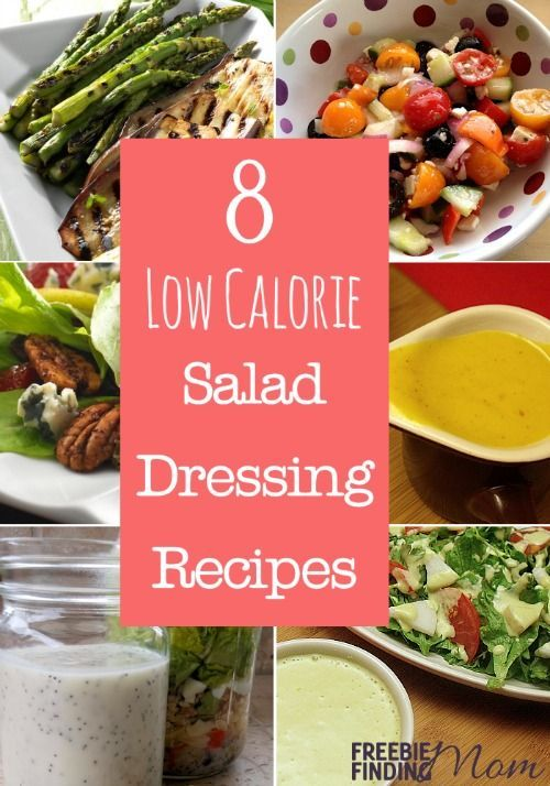 Are you trying to lose weight and eat healthier? If your diet includes eating more salads, consider changing up the salad dressings you use to keep from getting bored. These eight easy-to-make low calorie salad dressing recipes are a delicious place to st