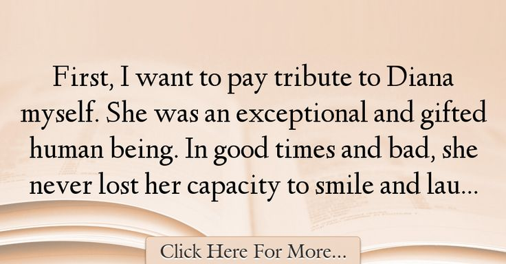 Queen Elizabeth II Quotes About Smile - 62544