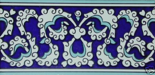 "Blue White 50 4""x8"" Turkish Ottoman Iznik Floral Ceramic Tile Border | eBay"