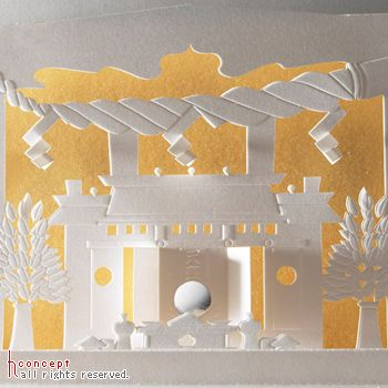 Modern Japanese altar post card 紙棚 kamidana +d アッシュコンセプト